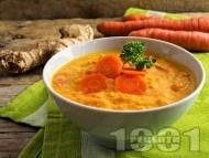 Рецепта Пюре от моркови с масло, прясно мляко и жълтък
